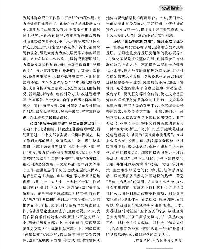 17-2.jpg
