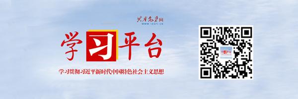 学习贯彻习近平新时代中国特色社会主义思想